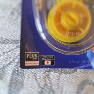 エッヴィヴァ!! 日本の文具・日本の技術✨✨