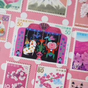ピンク色の切手たち