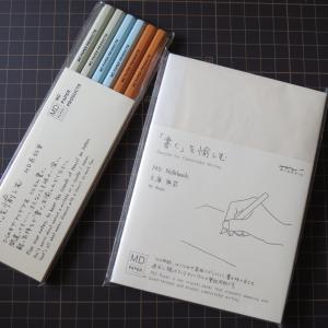グレー、水色、オレンジの色鉛筆、MDノート