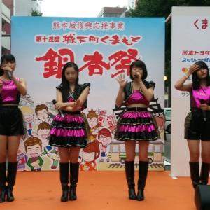本日は熊本アイドル観戦日和くまフェス2019→コジマビックカメライベント