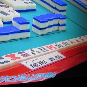 中田トップ目、クセつよ芸人決戦結果と来週は上半期最後の放送。