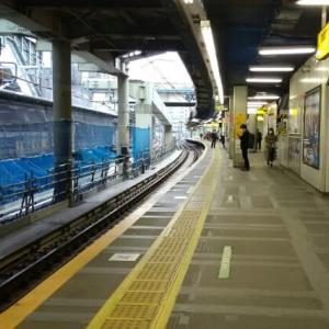 渋谷駅PM 3:00