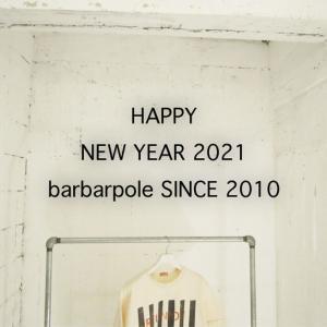 あけましておめでとうございます。今年こそはどうか良い事がありますように。皆様健康で幸せにすごせますように。