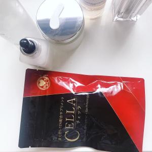 疲れ対策と美肌のために飲んでおきたいサプリ 還元型E-TEN配合のCELLA(チェッラ)