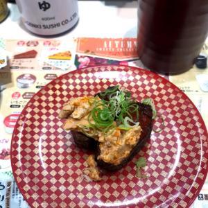 あん肝ジュレが美味しい 渋谷の面白い回転寿司屋さん 魚ベイ