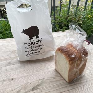 聖餐式に使ってみた 茅ヶ崎の美味しいビール酵母の食パン mokichi