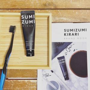 置いても映えるブラックのトゥースペーストSUMI ZUMI KIRARIで健康的オーラルケア