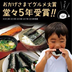 楽天マラソン♡食品系のお買い物