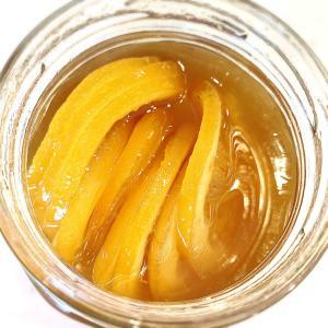 激うまレモンのはちみつ漬けで美味しい美活♡