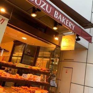 神戸の老舗パン屋さん、イスズベーカリー♡