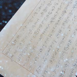 夏休みの読書感想文!