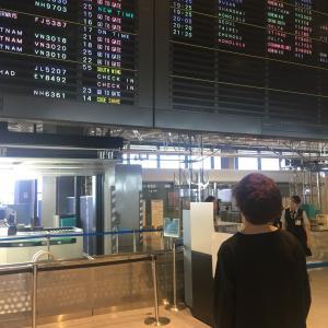 成田空港のデルタスカイラウンジ☆