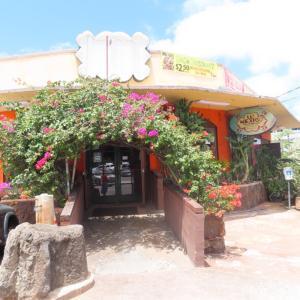 ハワイ☆カリヒのメキシカンレストランでひとりランチ