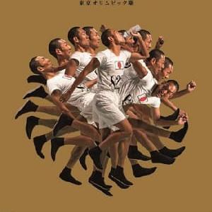 NHK大河ドラマ【いだてん~東京オリムピック噺(ばなし)】第46回「炎のランナー」感想