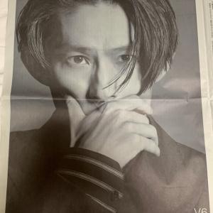 V6 朝日新聞