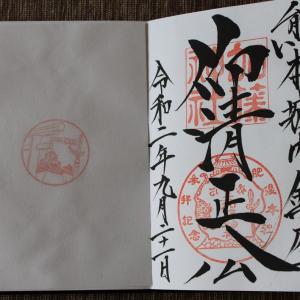 【加藤神社でオープン記念日を祈願(^^♪】  Vol.1312