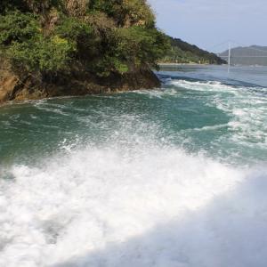 【海賊気分で潮流体験編~しまなみ海道をゆく♪】 Vol.1347
