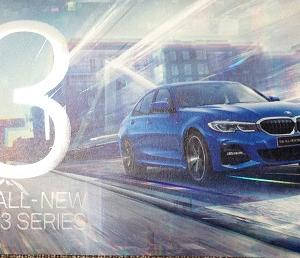 【BMW 3SERIES DEBUT♪】  Vol.1231