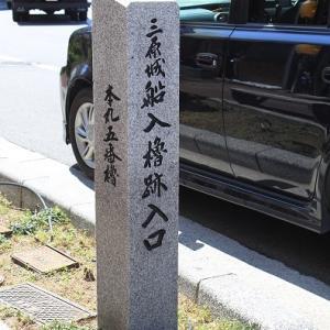 【平成最後の攻城ツーリング~その4】  Vol.1242