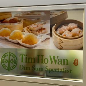ティム ホー ワンの飲茶