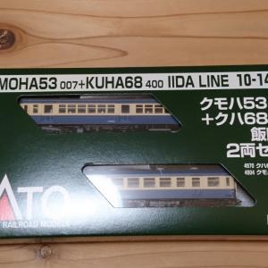 クモハ53+クハ68入線から