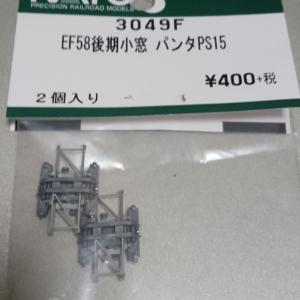 KATO  EH10旧製品のプチディテールアップ