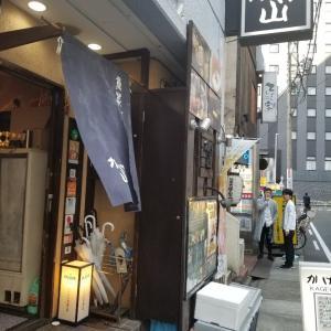 かげ山 中村区