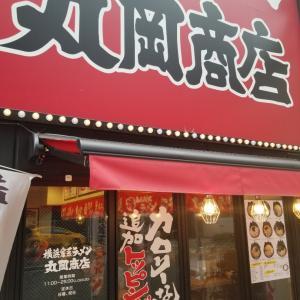 丸岡商店 中区