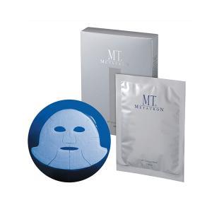 マスクで美肌&保湿&リフトアップ!!!