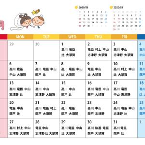 7月のDr.出勤日^^