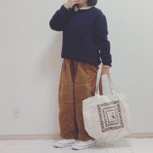 『着画』GU、niko and、HARVESTY、SM2 ☆買い物マラソン1