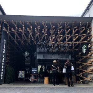 福岡「スタバ」おすすめ7選、大宰府や門司港などこだわり店舗多々
