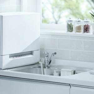 狭い団地のキッチンにも設置できる!パナソニックが業界最薄の食器洗い乾燥機を発売