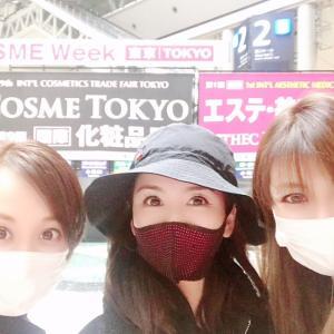 コスメ東京2021