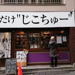 めっちゃ寒い(〇o〇;))))!