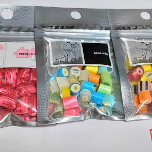 PAPABUBBLEのキャンディが届きました