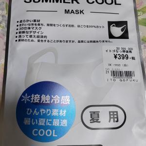 一体どのマスクが暑く無いのか?