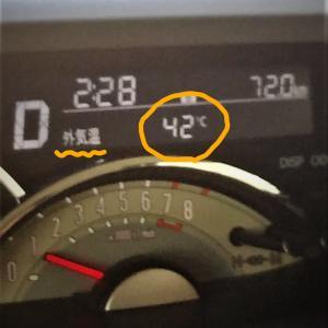 この暑さマジでヤバイレベル