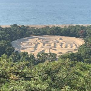 高松 銭形砂絵