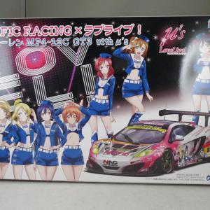 毎週木曜は素組の日!『ラブライブ マクラーレン GT3」その1ヽ(`Д´)ノ