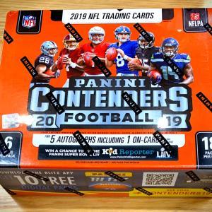 2019 Contenders Football 開封