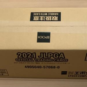 2021 EPOCH LPGA 日本女子プロゴルフ協会 オフィシャルトレーディングカード