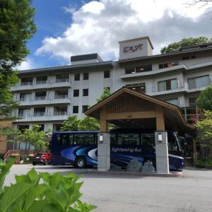 伊東園ホテルで一番口コミ評価が高いホテルニューもみぢに行ってきた!+天然の鍾乳洞 源三窟