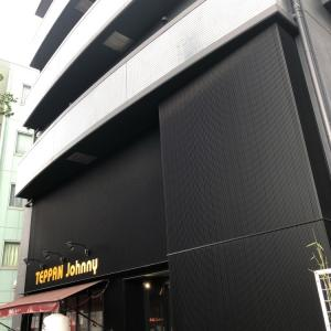 羽田早朝利用に特化した「ビーグル東京ホステルアンドアパートメンツ」+鉄板ジョニーでせんべろ(#^.^#)