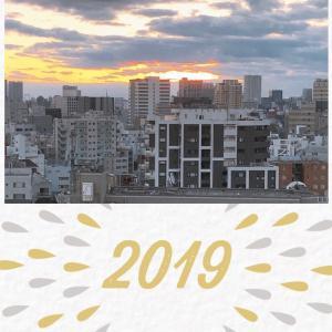 First sunrise 2019♪