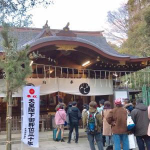 氷川神社へ初参り♪