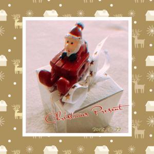 Christmas Present♪