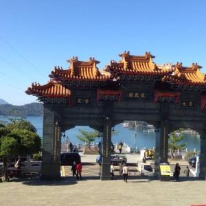 日月潭の『文武廟』へ行って来ました。