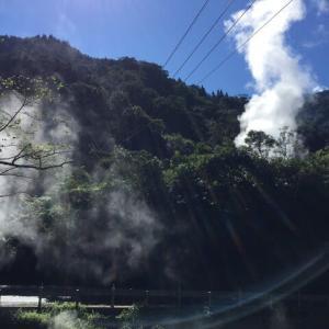 鳩之澤温泉(太平山)に行って来ました!