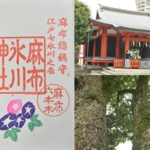 麻布氷川神社の御朱印(7月と七夕)